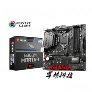 خرید مادر بورد MSI B360M MORTAR Micro-ATX Intel B360 M.2 DDR4 SATA 6Gb/s USB3.1 New 64G Double Channel Support 8 9 gen 1151 CPU Motherboard