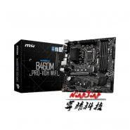 خرید مادر بورد MSI B460M PRO VDH WIFI Micro-ATX Intel B460 M.2 DDR4 SATA 6Gb/s USB 3.1 NEW 128G Support LGA 1200 CPU Motherboard