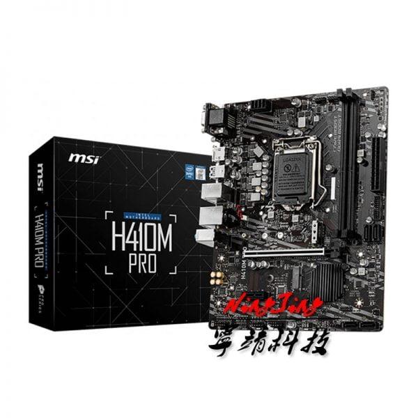 خرید مادر بورد MSI H410M PRO Micro-ATX Intel H410 M.2 DDR4 SATA 6Gb/s USB3.2 New 64G Double Channel Support 8 9 gen 1151 CPU Motherboard