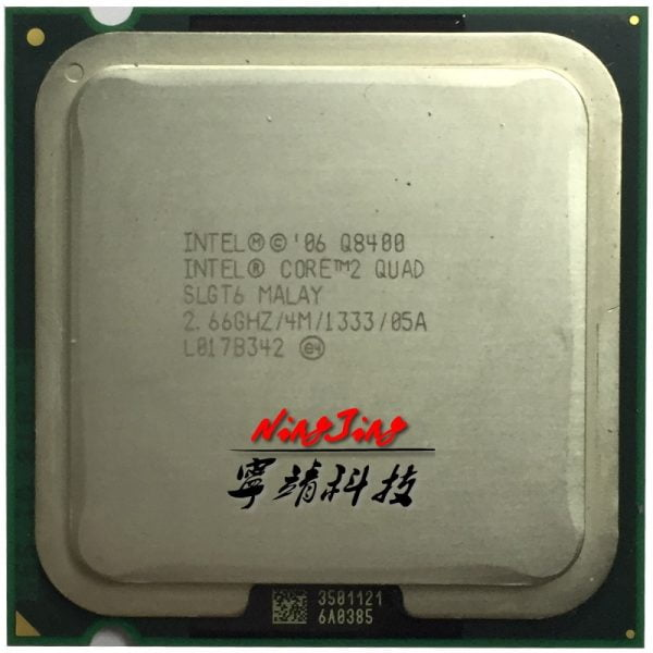 خرید سی پی یو اینتل Intel Core 2 Quad Q8400 2.6 GHz