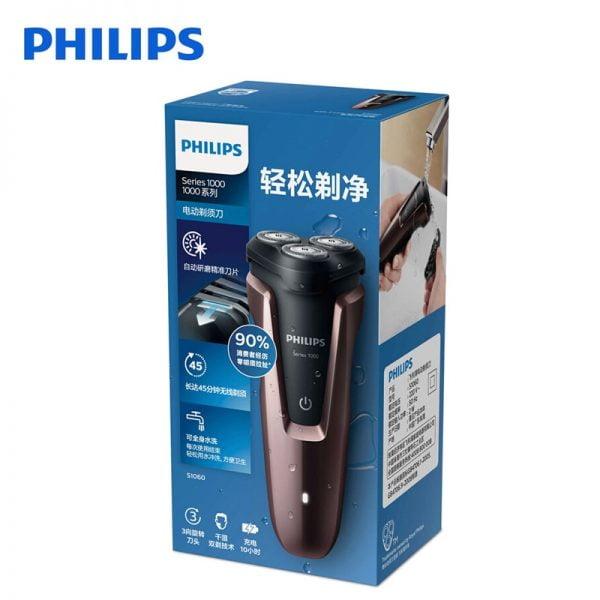 خرید ماشین اصلاح قابل شستشوی فیلیپس Original Philips Electric Shaver S1060 With Three Floating Heads Rotary Rechargeable