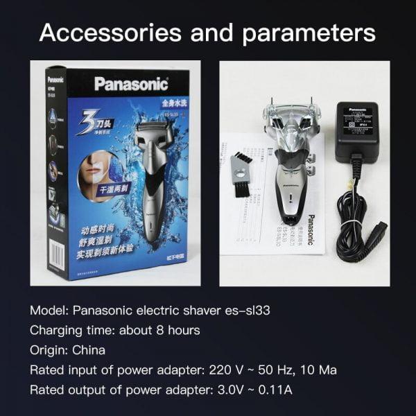 خرید ریش تراش قابل شارژ پاناسونیک از علی اکسپرس Panasonic Electric Shaver ES SL33 Rechargeable