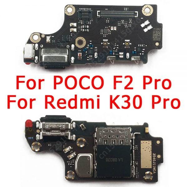 خرید برد شارژ گوشی شیائومی از علی اکسپرس Original usb charge board for xiaomi redmi k30 pro mi poco f2 pro