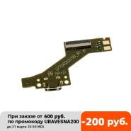 برد تبلت لنوو Flex cable for Lenovo TAB3 7 plus tb-7703x motherboard for charging with mic lf7002q _ USB _ B1