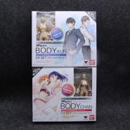Original BODY KUN Takarai Rihito BODY CHAN Mange Drawing Figure DX BJD Pale Orange & Gray Color PVC Action Collectible Model Toy