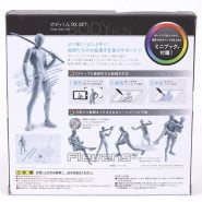 SHF Body Kun Chan DX SET PVC Action Figure Collectible Model Toy with Stand