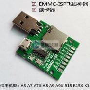 TF Memory Card Reader PCBA High Speed USB2.0 AU6438BS Mobile Phone Repair Brush Machine Unlock Tool