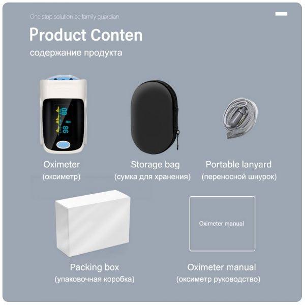 Yongrow Medical Household Digital Finger Pulse Oximeter Blood Oxygen Saturation Meter Heart Rate Monitor Health Care Tonometer