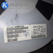 100% Nieuwe & Originele SC900697AE A2C00704400 ATIC139/A2 In Voorraad
