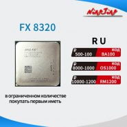 خرید سی پی یو از علی اکسپرس AMD FX-Series FX-8320 FX 8320 3.5 GHz Eight-Core CPU Processor FD8320FRW8KHK Socket AM3