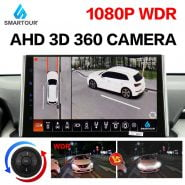 SMARTOUR 2021 3D Key-Queen Car 360 Camera AVM Panoramic around view parking monitoring video recording DVR knob control WDR